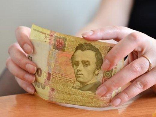 Деньги под залог недвижимости